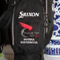 XIII этап - Moscow County Club